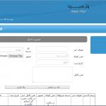 سورس سایت خبری مهرنیوز با php