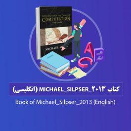 کتاب Michael_Silpser_2013 (انگلیسی)