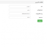 پروژه سایت آموزشگاهی با php