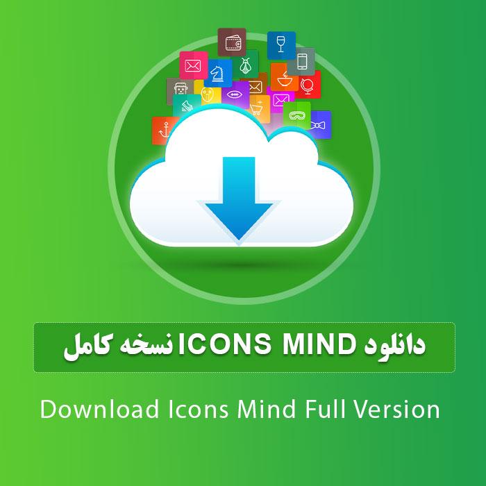 دانلود icons mind نسخه کامل
