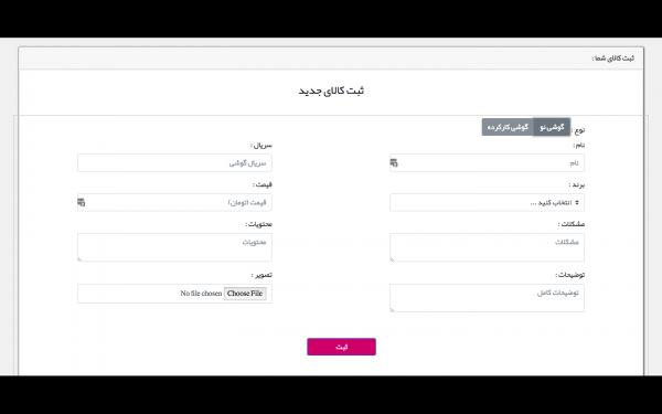پروژه سایت فروشگاهی کامل و ساده با php   html-css