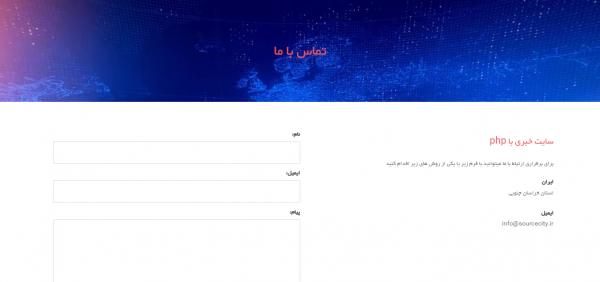 سایت خبری فرش4
