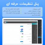 قالب فروشگاه فایل فکت شاپ | factshop