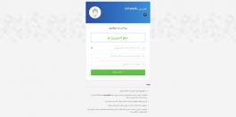 سورس نمایشگاه و فروشگاه مبل با php