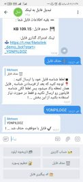 سورس ربات تلگرام تبدیل فایل به لینک